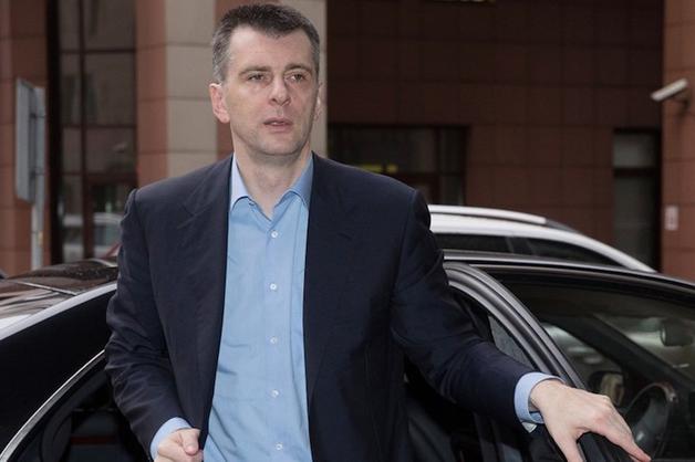 Ущерб от ограбления дачи Прохорова в Куршевеле составил €100 тысяч