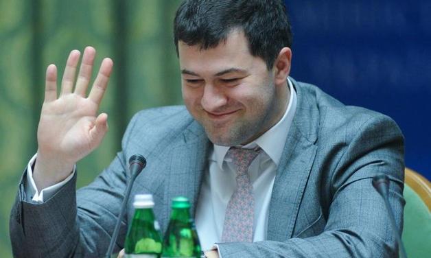 Кино под видом правосудие закончилось: Насиров говорит, что НАБУ вернуло ему часть изъятого