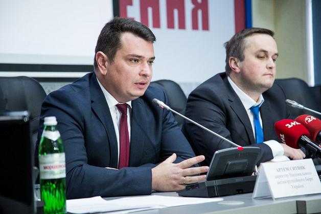 Антикоррупионный конфликт: НАБУ обиделось на САП из-за «Укрзализныци»
