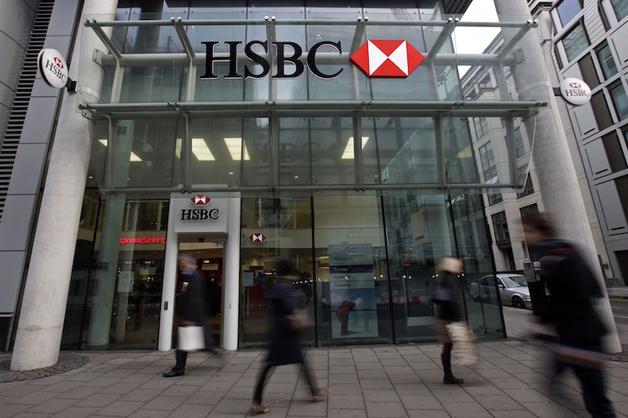 МВД России не будет преследовать банки Великобритании, «отмывавшие» деньги по «молдавской схеме»