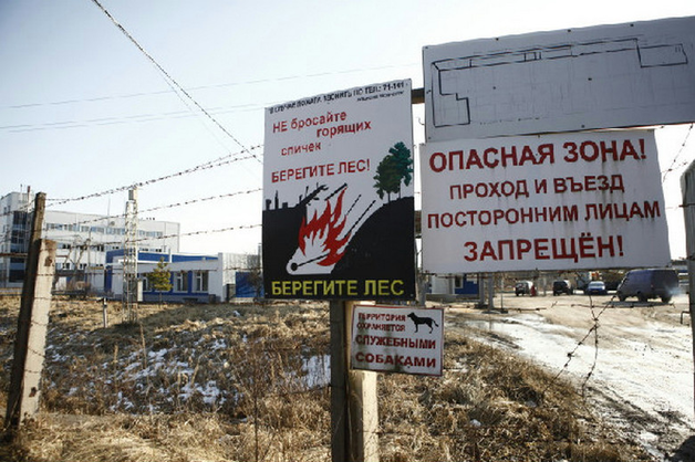 В Петербурге задержан глава компании, укравший средства на ремонт полигона «Красный Бор»