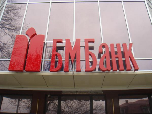 На БМ Банк претендуют две группы конкурентов