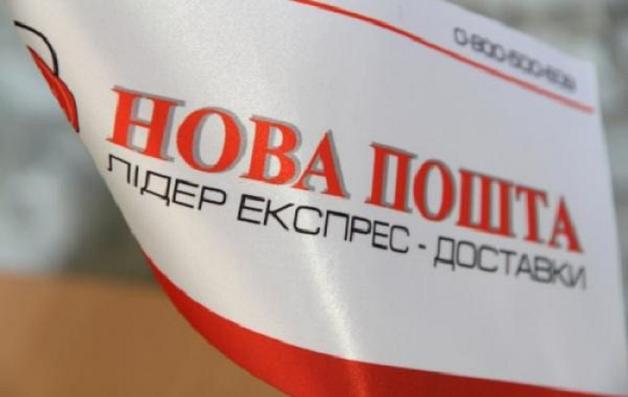 """Антимонопольный комитет взялся за """"Новую почту"""""""
