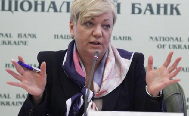 Генпрокуратура раскрыла финансовые схемы Гонтаревой на $1,5 миллиарда