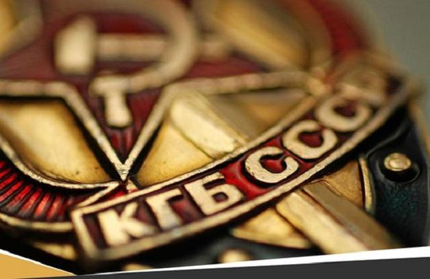 Плач российских чекистов: рассказ трех бывших офицеров органов безопасности