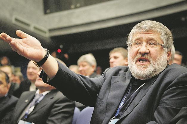 Суд забрал в пользу Украины авиакомпанию у Коломойского