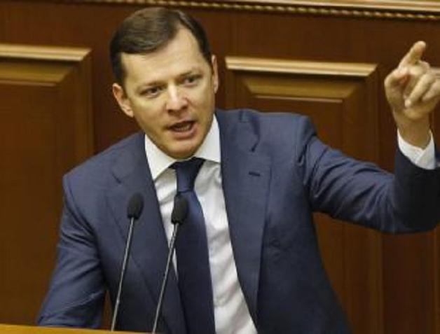 Онищенко дал очередные разоблачительные показания на Порошенко и Ляшко