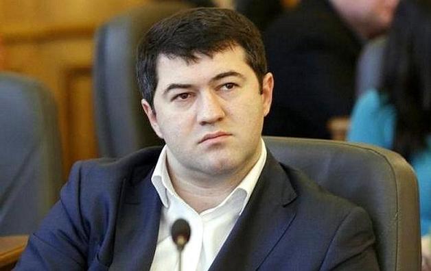 В прошлом году Насиров не получал зарплату за работу в ГФС