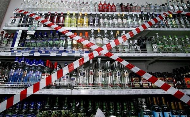 Киев против спаивания людей: власть не позволит продавать алкоголь ночью