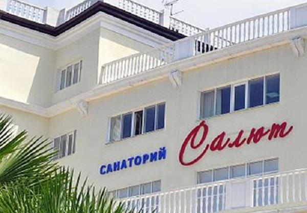 Двухкратный олимпийский ремонт санаториев Колокольцева рассмотрят в суде