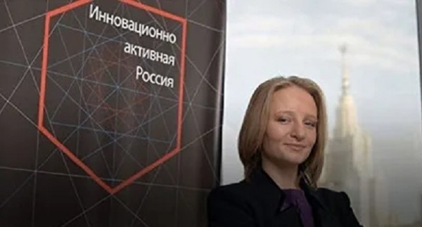 Компаниям из «списка Белоусова» предложили вложиться в проект фонда предполагаемой дочери Путина