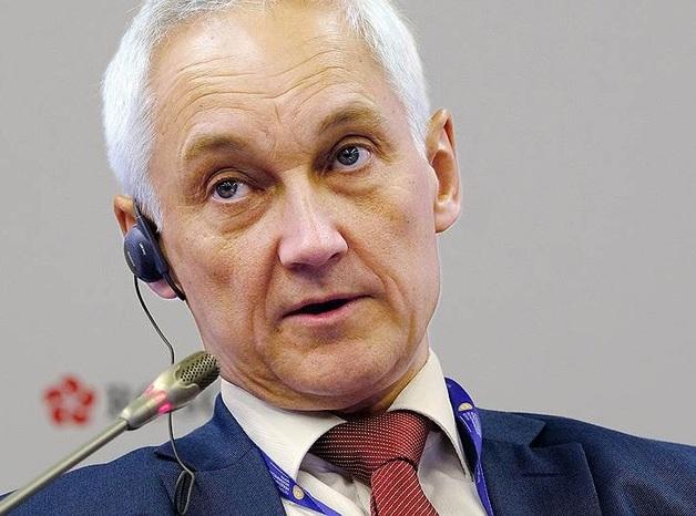 Поток «денег Белоусова» в карман Катерины Тихоновой