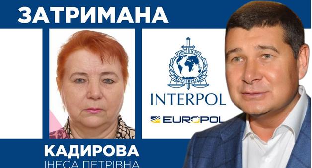 Мать Онищенко по запросу НАБУ задержали в Испании и... освободили?