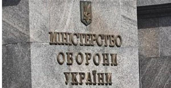Министерство Полторака должно вернуть почти 7 миллионов инвестору