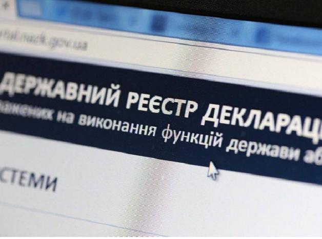 СМИ: В Кабмине хотят обязать всех украинцев подавать е-декларации