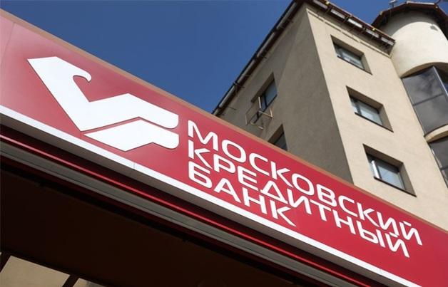 Московский кредитный банкрот или системный сбой МКБ по воле случая