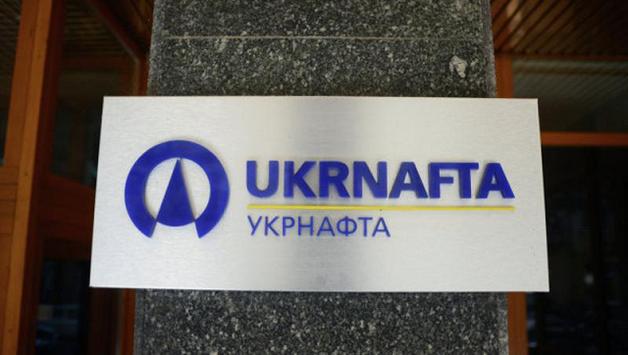 """В """"Укрнафте"""" идут обыски"""