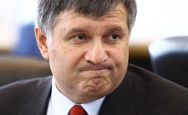 Состояние Арсена Авакова оценили в $52 млн