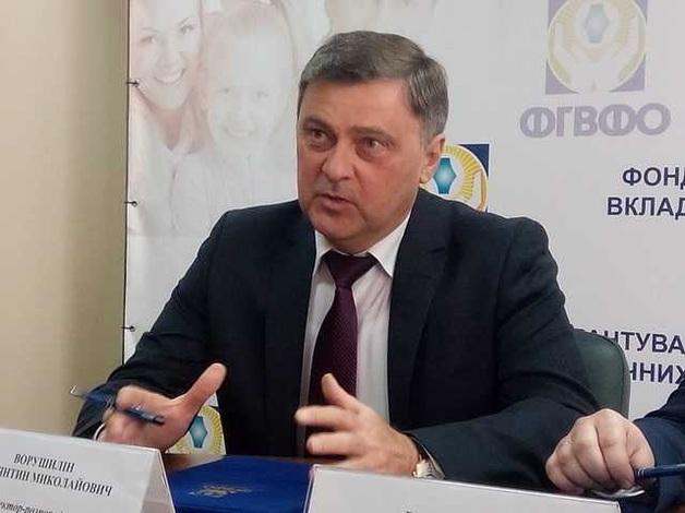 СБУ начала «обилечивать» Фонд гарантирования вкладов