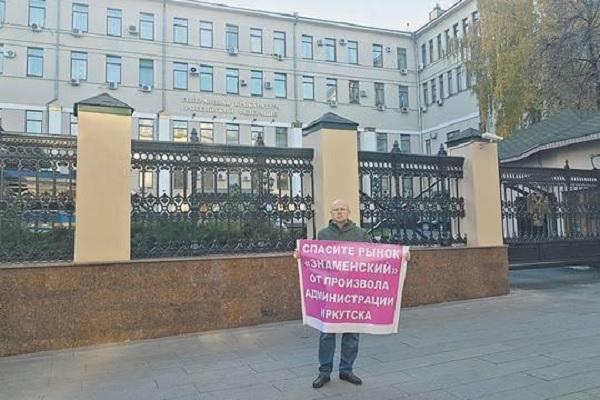 Дважды судимый иркутский депутат Григорий Резников встаёт на путь рейдерства?