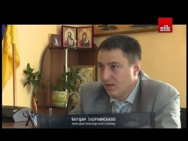 Законник Богдан Зарічанський та «поїхавший дах» Прилуцької прокуратури