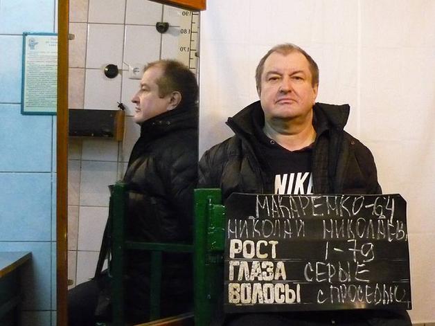 Россия экстрадировала в Украину экс-начальника киевского ГАИ