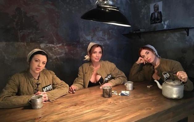 """Группа """"Пающие трусы"""" выпустила новый провокационный клип на песню Скрябина"""