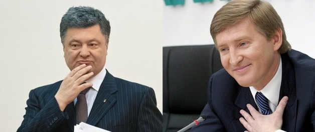 Порошенко с Ахметовым хотят обставить украинцев на 24 млрд грн - эксперт