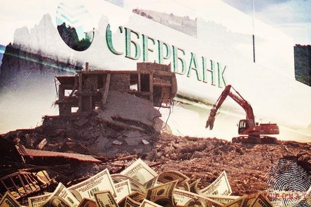 Передел на плато Ай-Петри: снос объектов на 1 млрд, ни копейки компенсации и рука Сбербанка
