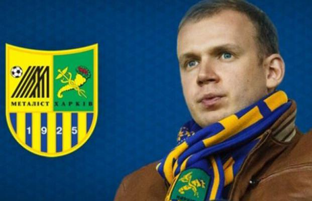 Игрушки для «больших шишек». Как политики уничтожают футбольные клубы в Украине