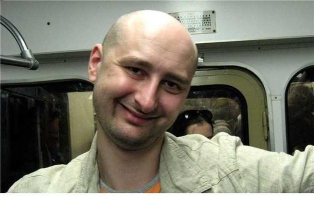 «Убийцу» Бабченко отпустили на свободу