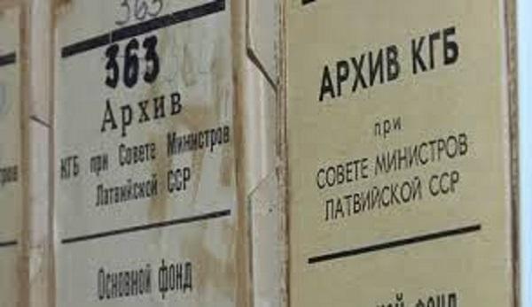 Экс-сотрудник КГБ ЛССР Борис Карпичков: «Всех кого завербовал - реально работали»