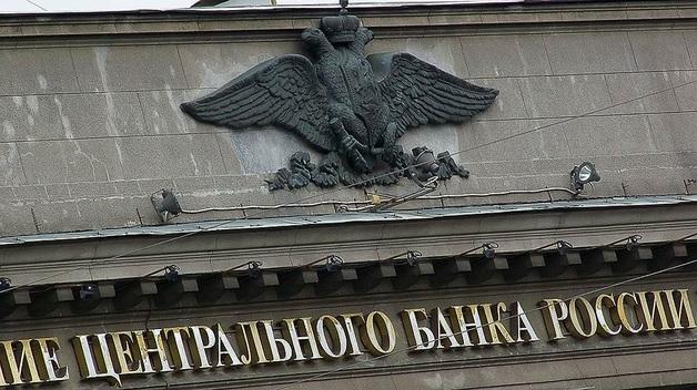 Елена Варшавская не считая тратила деньги банка на премиальные