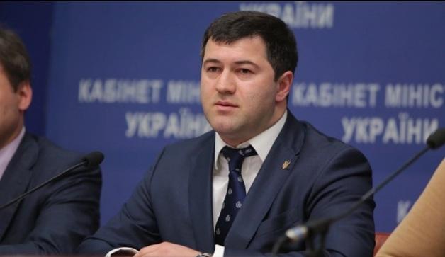 Насиров в социальной сети Facebook призывает к импичменту Порошенко