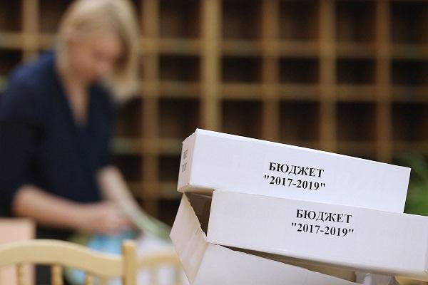 Почему бюджет России на 2019 год оказался за семью печатями
