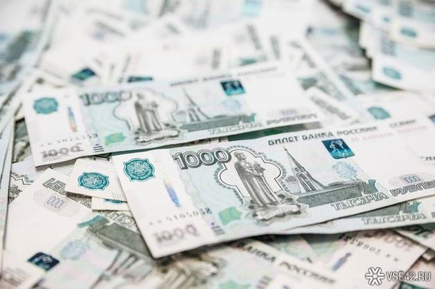Пенсионный фонд начнет пополняться за счет конфискованных у коррупционеров денег