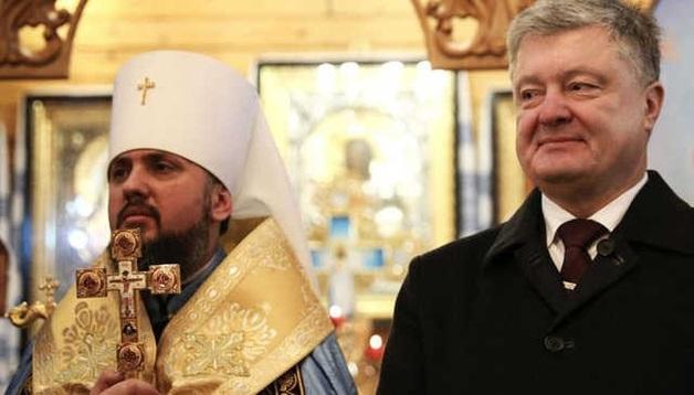 """Явление """"святого Нарика"""". На вручение Томоса в Стамбул прибыл """"авторитет"""" из Днепра"""
