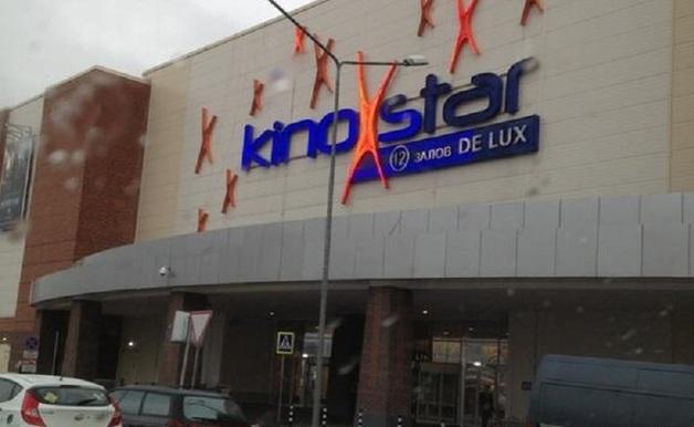 В Грозном кинотеатр остановил продажу билетов на фильм о «семи корейских гомосеках»