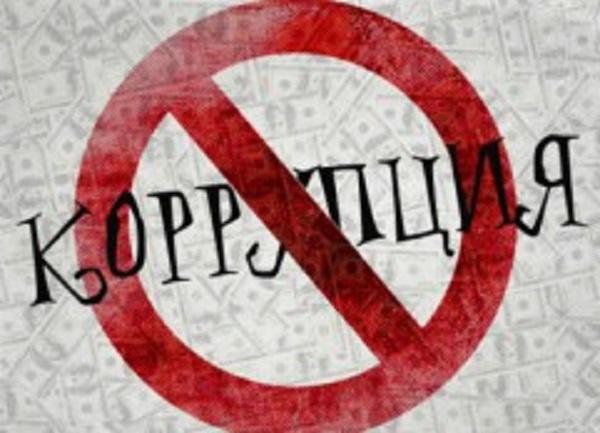 Госдума РФ не хочет одобрять конвенцию ООН против коррупции