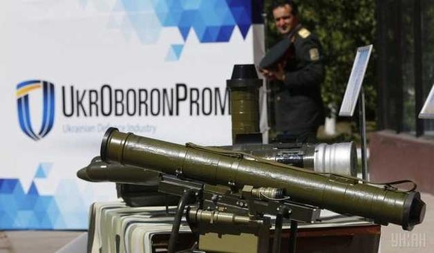 В предчувствии арестов. В «Укроборонпроме» началась зачистка от «оружейной мафии»