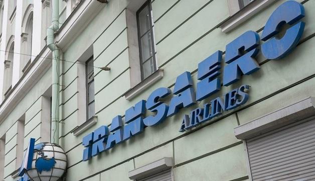 У «Трансаэро» изъяли имущество на 500 млн руб. по делу о неуплате зарплат