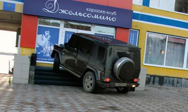 Во Внуково задержали находившегося почти 9 лет в розыске помощника следователя