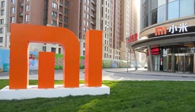 Xiaomi за три дня подешевела на $6,2 млрд