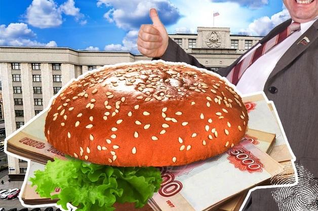 Депутаты Госдумы потратят 2 млрд на кафе и ресторан