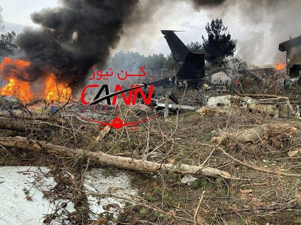 Появилось видео крушения Boeing 707 в Иране