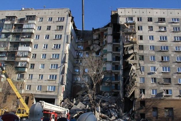Следователь в отставке: взрывы в домах в Магнитогорске и в Ростовской области связаны