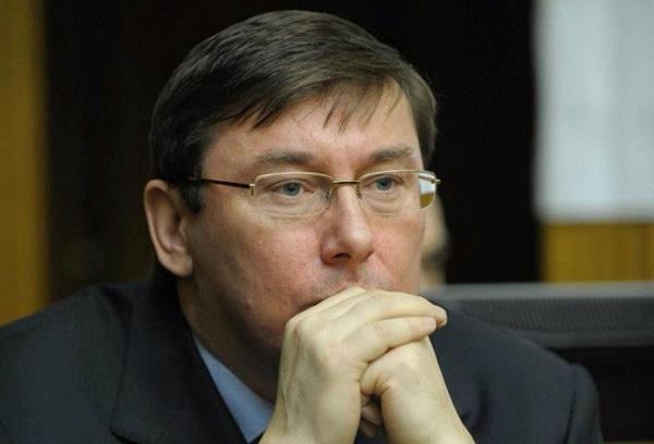 После праздников Луценко потерял трудоспособность. Документ