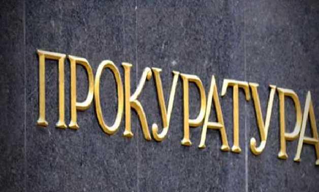 Прокурора из Жмеринки уволили после поимки на взятке