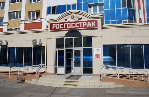 Сергей Хачатуров обидел «Росгосстрах» на 6 миллиардов рублей