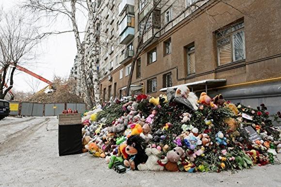 В СКР заявили, что следов взрывчатки в Магнитогорске не найдено, а террористы врут